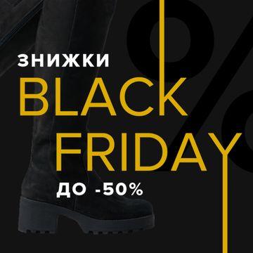 b0a870897b531 Скидки до -50%! Только 24 - 26.11 включительно! - Женская обувь от  производителя в Украине. Интернет-магазин женской обуви украинского  производства - ...