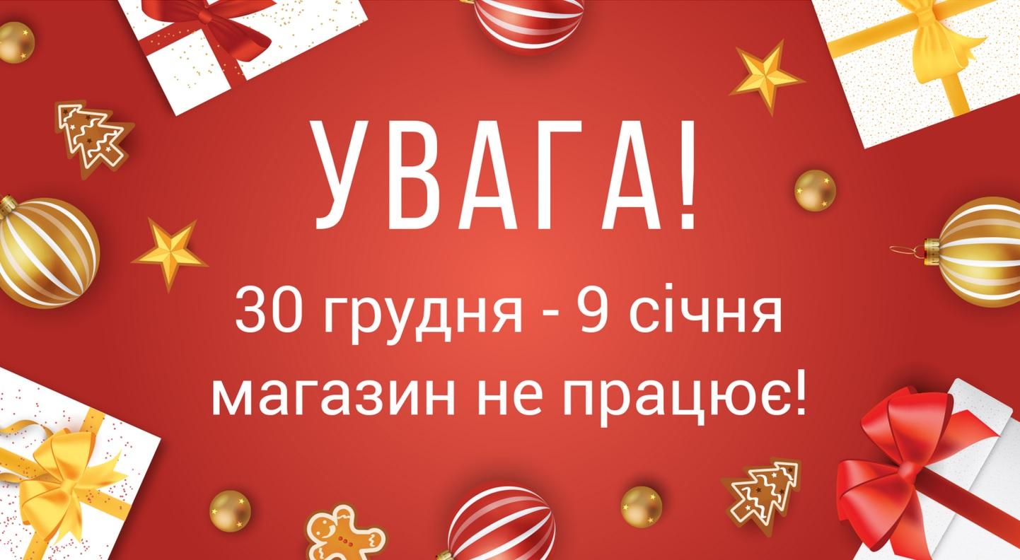 186ec5901faa1 30 декабря - 9 января магазин не работает! - Женская обувь от ...
